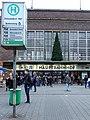 Düsseldorfer Hauptbahnhof - panoramio.jpg