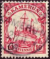 DRCol 1906 Kamerun MiNr22 B002.jpg
