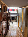 DSC33326, Aria Resort and Casino, Las Vegas, Nevada, USA (8573680782).jpg