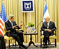 DSC 7609 - Flickr - U.S. Embassy Tel Aviv.jpg