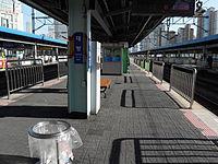 Daebang Station Platform.JPG