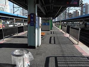 Daebang Station - Image: Daebang Station Platform