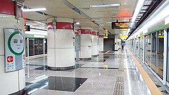 Gamsam station - Station platform