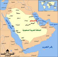 Dammam map me.png