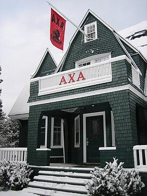 Alpha Chi Alpha - Image: Dartmouth AXA
