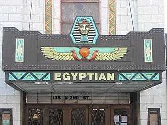 Egyptian Theatre (DeKalb, Illinois) - The current marquee is the fourth to adorn the building. It was installed in 1982.