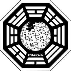 Dha-Wikipedia.png