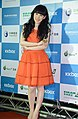 Diana Wang at KKBOX Music Awards 20140222.jpg