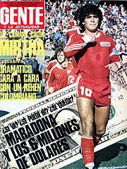 Diego Maradona - Wikipedia, la enciclopedia libre