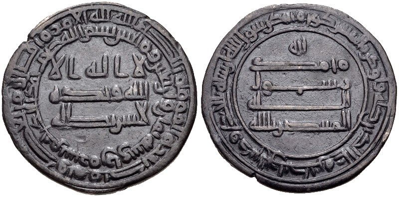Dirhem of al-Muntasir, AH 247-248