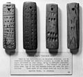 Divination plaques of wood, Mashona, Southern Zimbabwe. Wellcome M0017883.jpg