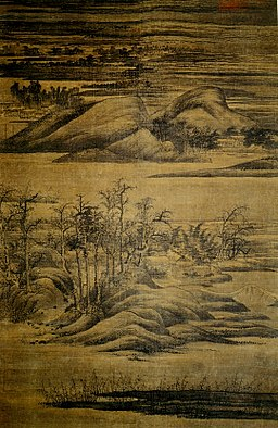 Dong Yuan. Wintry Groves and Layered Banks ca. 950 (181,5x116,5cm) Kurokava Inst. Hyogo