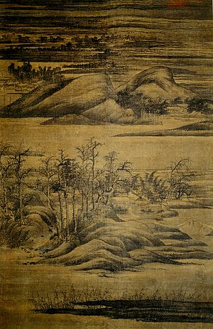 Dong Yuan - Image: Dong Yuan. Wintry Groves and Layered Banks ca. 950 (181,5x 116,5cm) Kurokava Inst. Hyogo