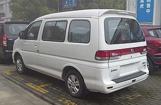 Dongfeng Fengxing Lingzhi - Dongfeng Fengxing Lingzhi M5