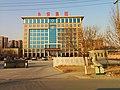 Dongying, Shandong, China - panoramio (290).jpg