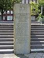 Dortmund Gedenkstein Alte Synagoge Nordseite.jpg