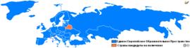 EHEA RUS.PNG