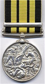 East and West Africa Medal Reverse.jpg