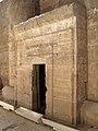Edfu Tempel Per Duat 02.JPG