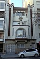 Edificio Rosario 436, OSAM, Buenos Aires 01.jpg