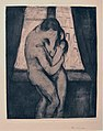 Edvard Munch. The Kiss (Kyss). 1895 (24957449242).jpg