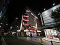 Ekimae Honcho, Kawasaki Ward, Kawasaki, Kanagawa Prefecture 210-0007, Japan - panoramio (35).jpg