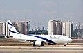 El Al - Boeing 737-800 - Tel Aviv Ben Gurion - 4X-EKS-1255.jpg
