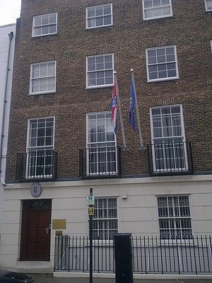 Embassy of Croatia, London - Image: Embassy of Croatia in London 1