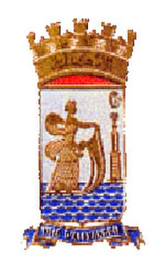 Alexandria Governorate - Image: Emblem Alexandria Governorate