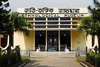 Entrance of Ethnological Museum (03).jpg