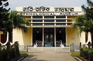 Ethnological Museum, Chittagong - Entrance of the Museum