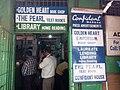 Entrance to Confidant House, Margao, Goa.jpg