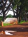 Entrance to Kangaba.jpg