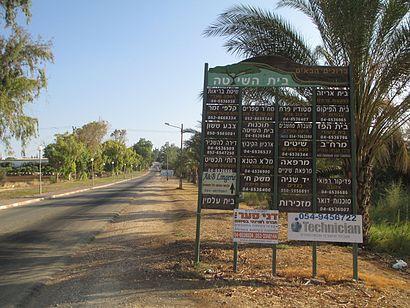 Como chegar até בית השיטה com o transporte público - Sobre o local
