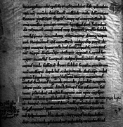First mention of Doberlug in the handwriting of Thietmar von Merseburg: Chronicon Thietmari Merseburgensis.  Dobraluh is subsequently marked in white.