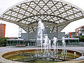 Estacion de Entrevias - Asamblea de Madrid.jpg