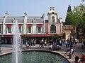 Europa-Park Francio 5.jpg