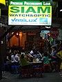 Evening Scene - Hua Hin - Thailand (34513749240).jpg