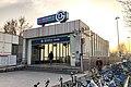 Exit C of Huixin Xijie Nankou Station (20210220170657).jpg