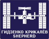 Expedition 1 insignia (ISS patch).png