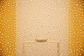 Exposições no Museu de Arte Contemporânea de Niterói (37857359866).jpg