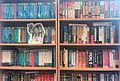FOSDEM 2013 Perl bookshelf.jpg
