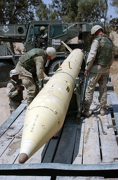 File:FROG-7 Rocket.jpg
