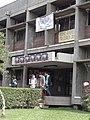 Facultad de Ciencias Agronómicas (8238718157).jpg