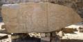 FallenObeliskFragmentOfThutmoseIII-Karnak.png