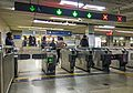 Faregates in Shangdi Station (20170213161335).jpg