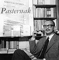 Feltrinelli Pasternak.jpg