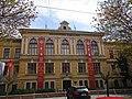 Filozofski fakultet u Osijeku.jpg
