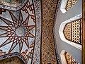 Fin garden ceiling2.jpg
