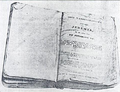 First Malagasy bible.png